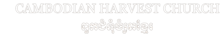 Cambodian Harvest Church